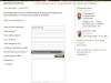 Persoonlijke site referralprogramma: formulier aandragen van medewerker